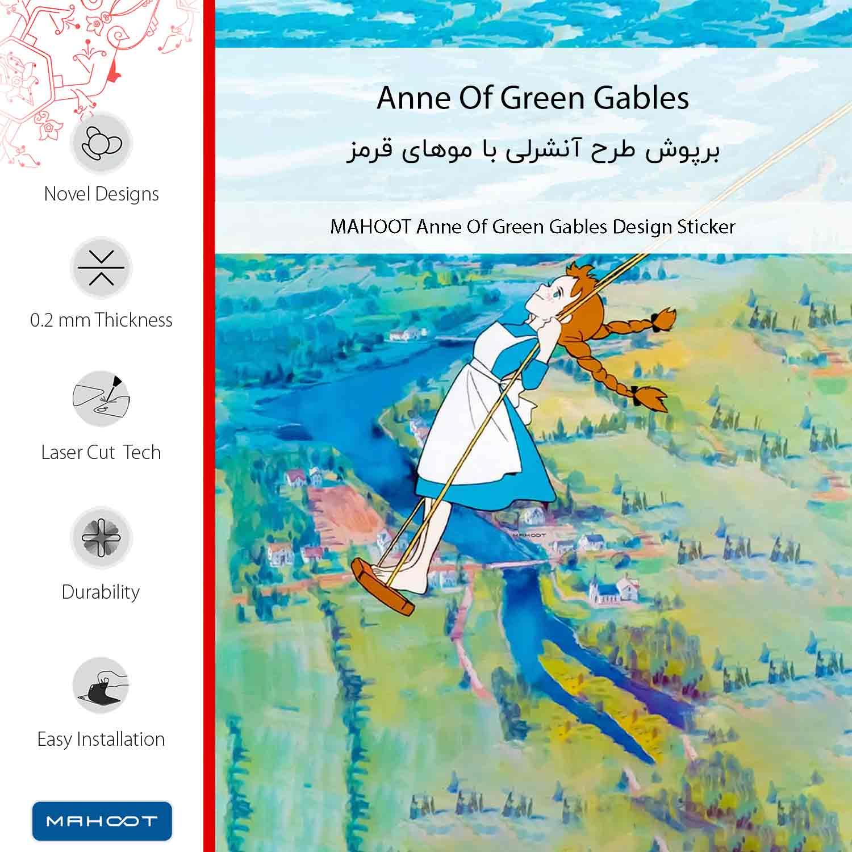 ساعت مچی عقربه ای مردانه سواچ مدل YWS410G 10