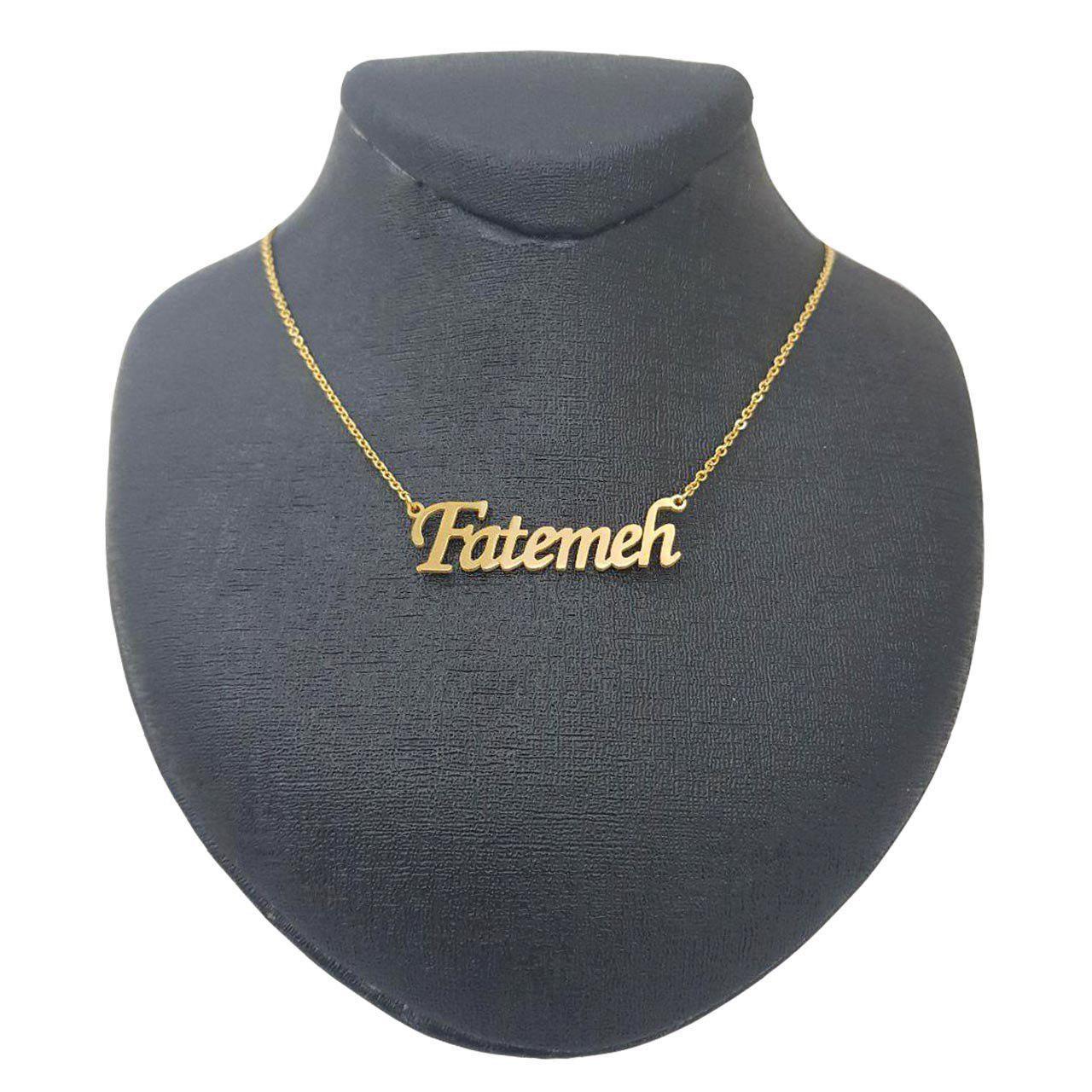 عکس گردنبند نقره ترمه مدل اسم فاطمه Termeh l5