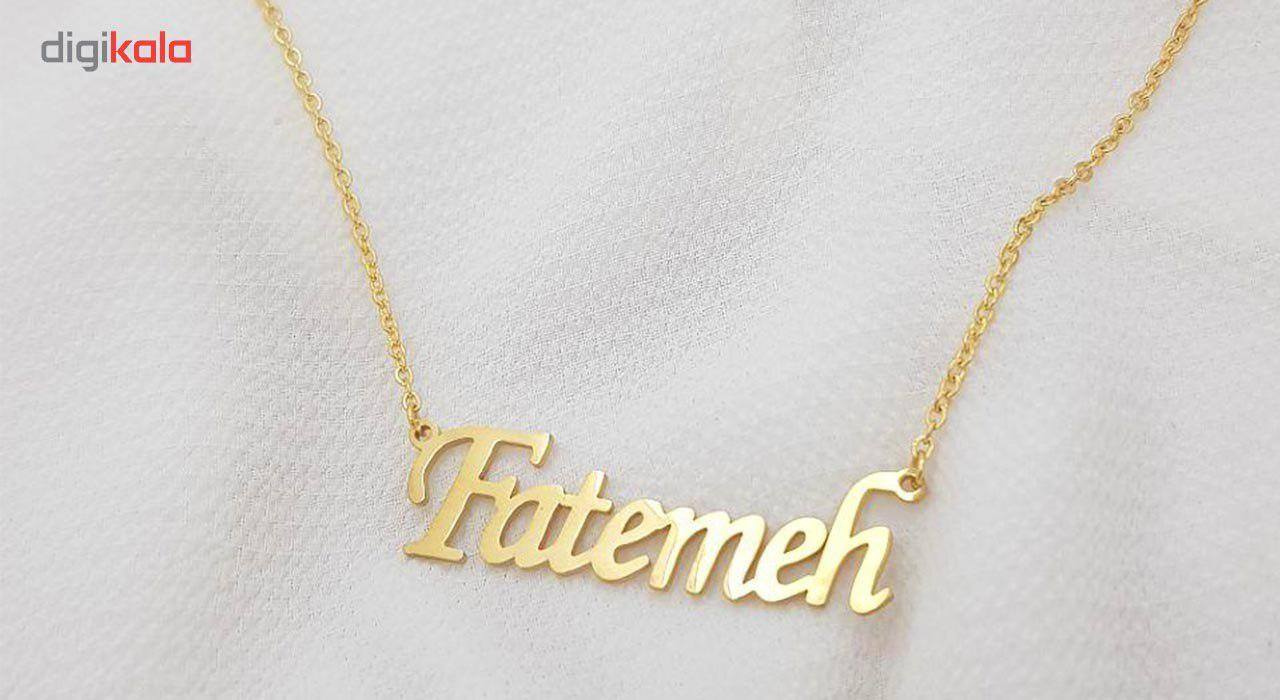 گردنبند نقره ترمه مدل اسم فاطمه Termeh l5