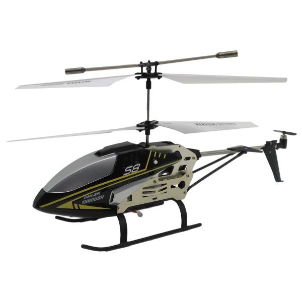 هلیکوپتر کنترلی سایما مدل S8 کدKTM-026