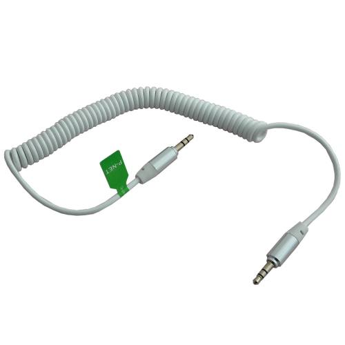 کابل انتقال صدا 3.5 میلی متری مدل KB-107 طول 1.5  متر