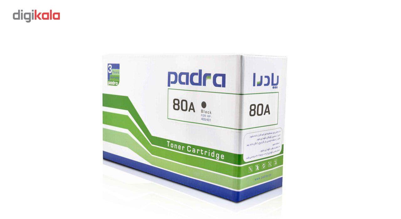 قیمت                      تونرمشکی پادرا مدل80A