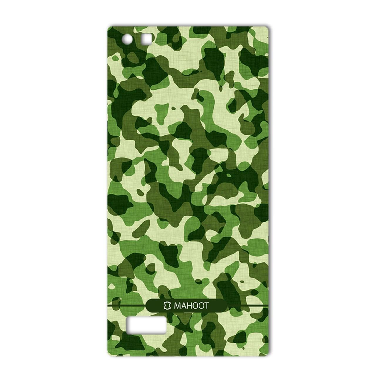 برچسب پوششی ماهوت مدل Army-Pattern Design مناسب برای گوشی  BlackBerry Leap