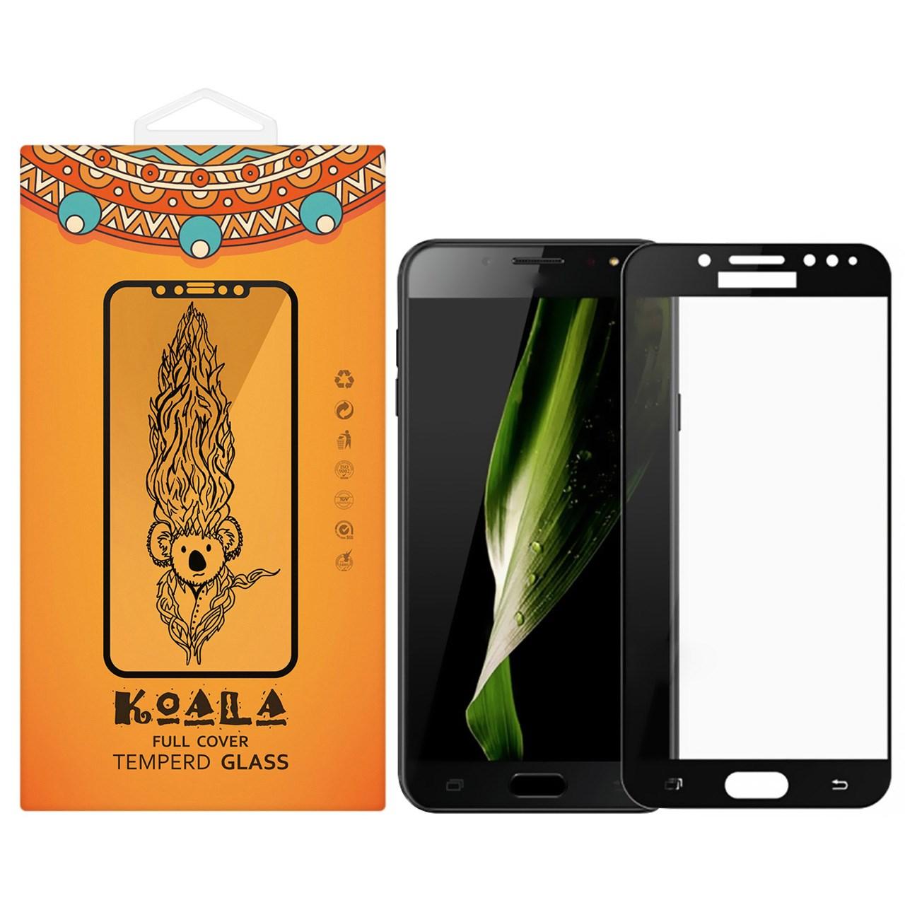 محافظ صفحه نمایش شیشه ای کوالا مدل Full Cover مناسب برای گوشی موبایل سامسونگ Galaxy C8