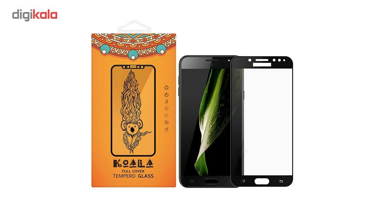 محافظ صفحه نمایش شیشه ای کوالا مدل Full Cover مناسب برای گوشی موبایل سامسونگ Galaxy C8 main 1 1