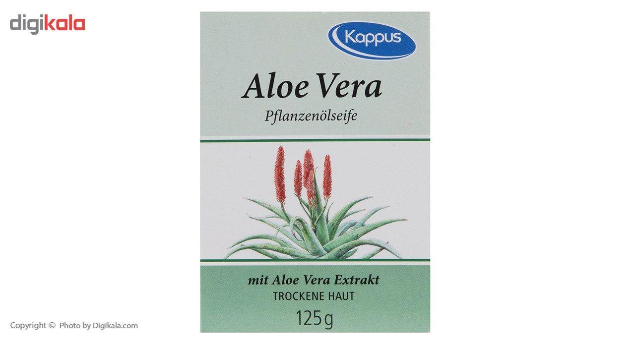 صابون کاپوس مدل Aloe Vera مقدار 125 گرم main 1 1