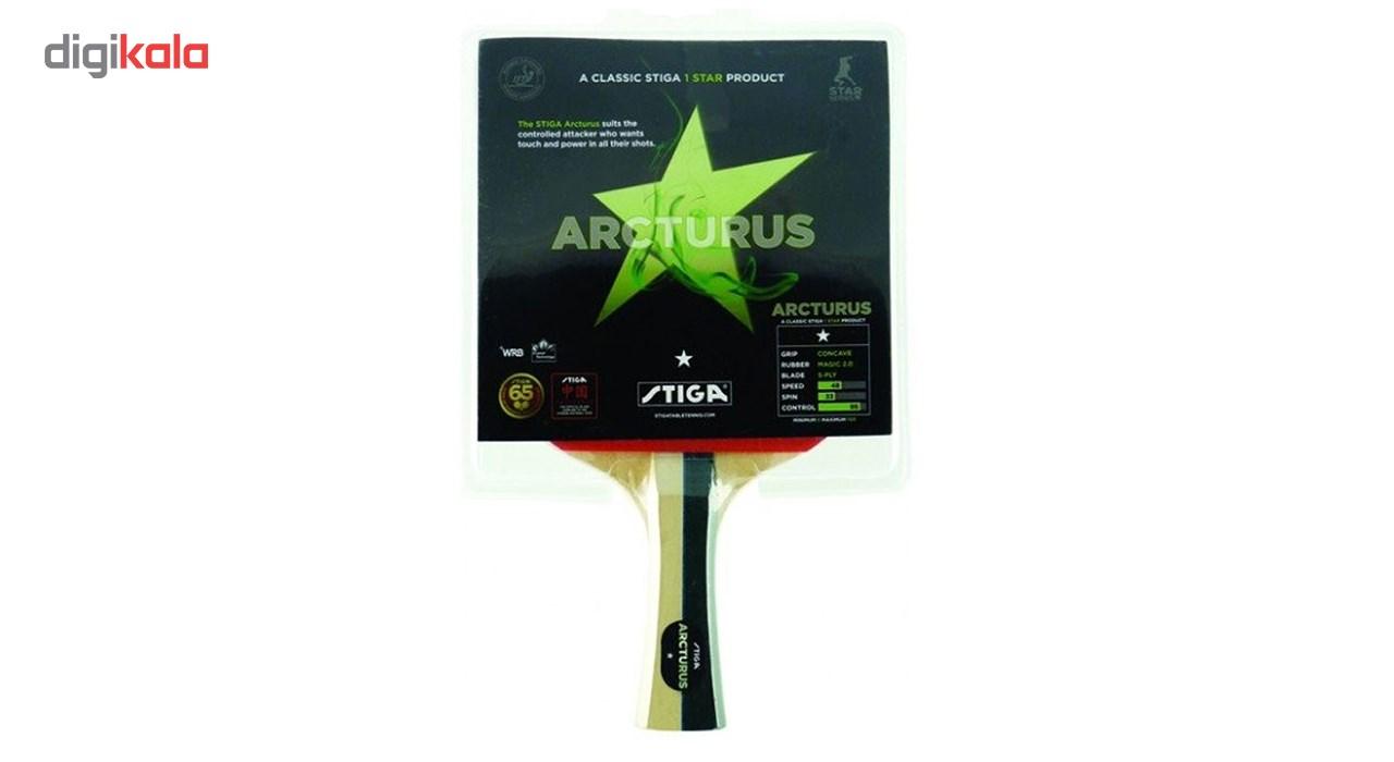راکت پینگ پنگ استیگا مدل Arcturus