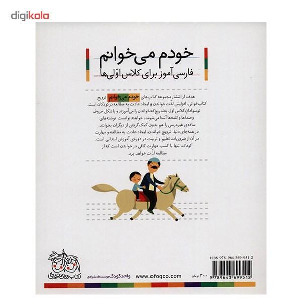 خرید                      کتاب ایران اثر شکوه قاسم نیا