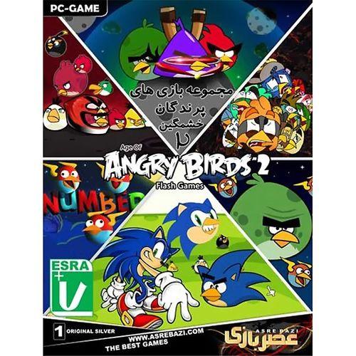 مجموعه بازی های کامپیوتری Age Of Angry Birds 2