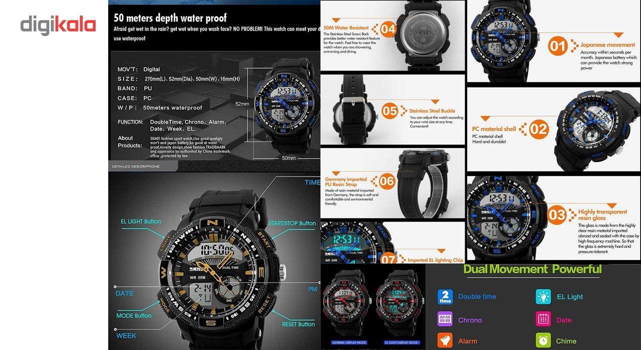 ساعت مچی دیجیتالی اسکمی مدل 1109 کد 01
