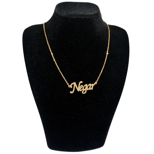 گردنبند آی جواهر طرح نام نگار کد 1100107GE