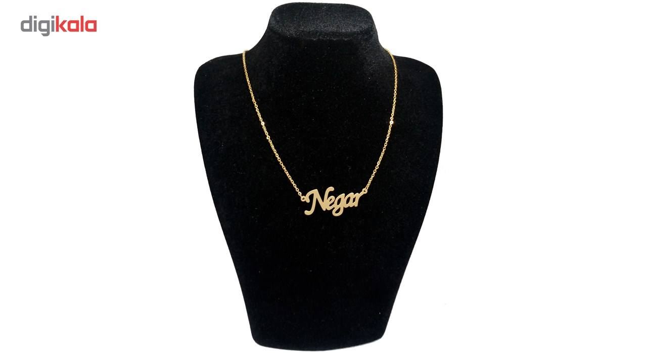 گردنبند آی جواهر طرح نام نگار کد 1100107GE -  - 2