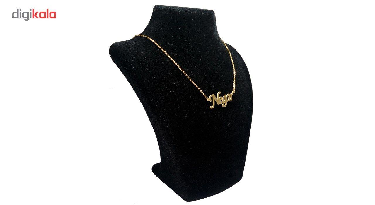 گردنبند آی جواهر طرح نام نگار کد 1100107GE -  - 4