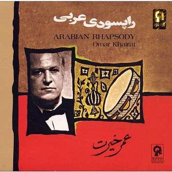 آلبوم  موسیقی راپسودی عربی