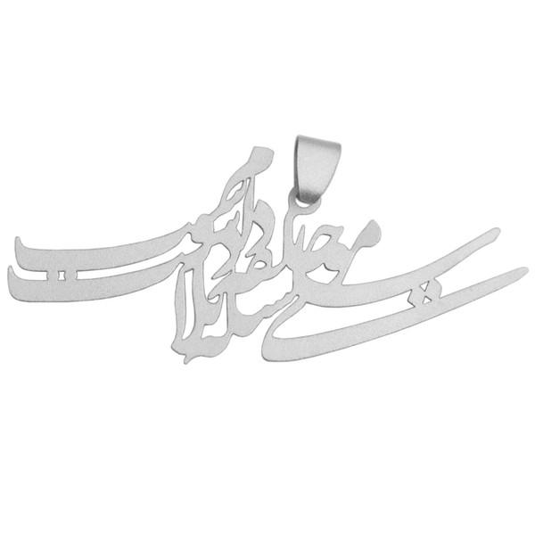 آویز گردنبند نقره الف دال مدل ESPA10