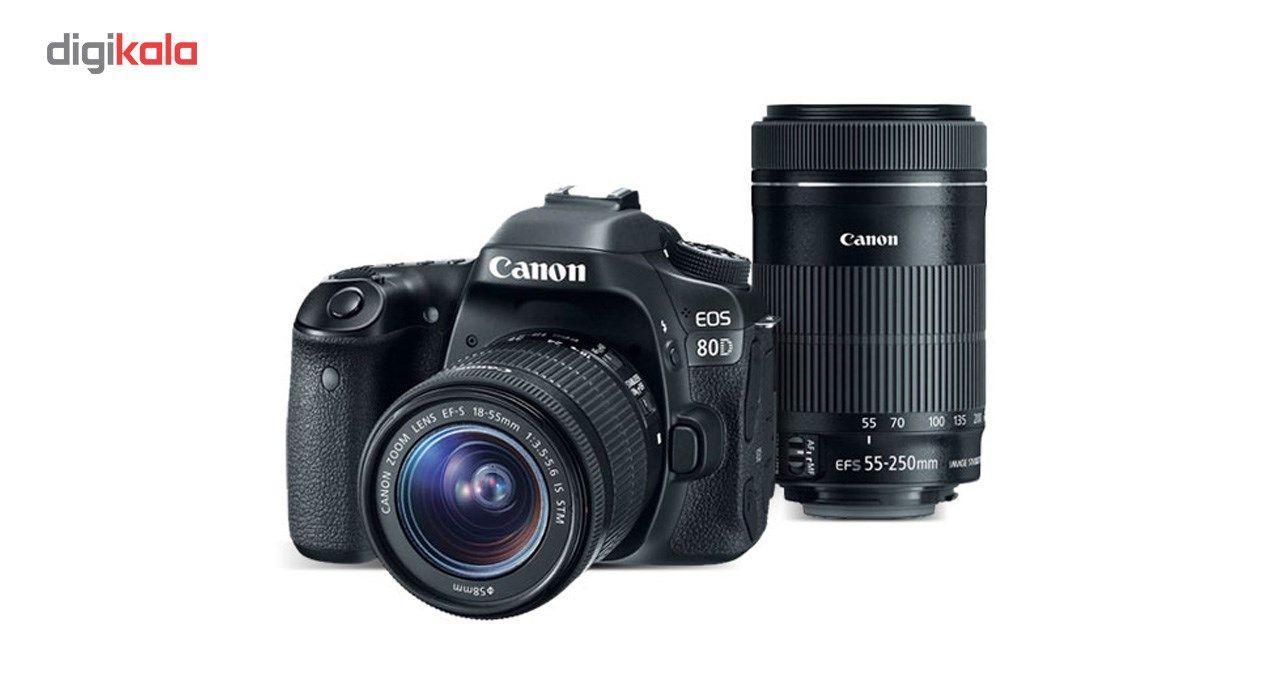 دوربین دیجیتال کانن مدل Eos 80D به همراه لنز EF-S 18-55mm f/3.5-5.6 IS STM main 1 4