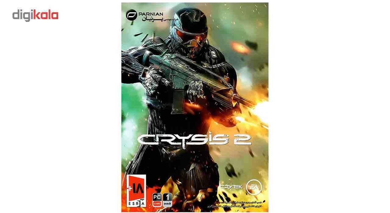 خرید اینترنتی بازی Crysis 2 مخصوص کامپیوتر اورجینال