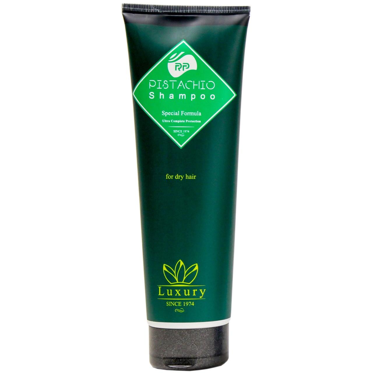 خرید                      شامپو آرپی مدل پسته مناسب برای موهای خشک حجم 300 میلی لیتر