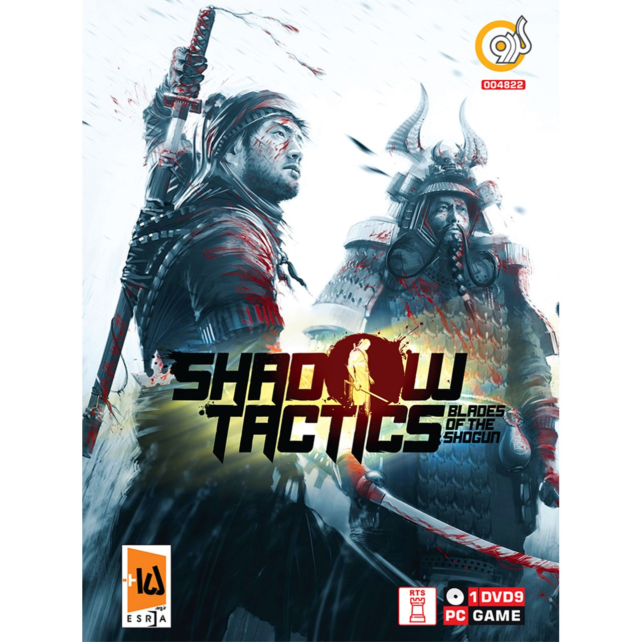 بازی Shadow Tactics Blades of the Shogun مخصوص PC