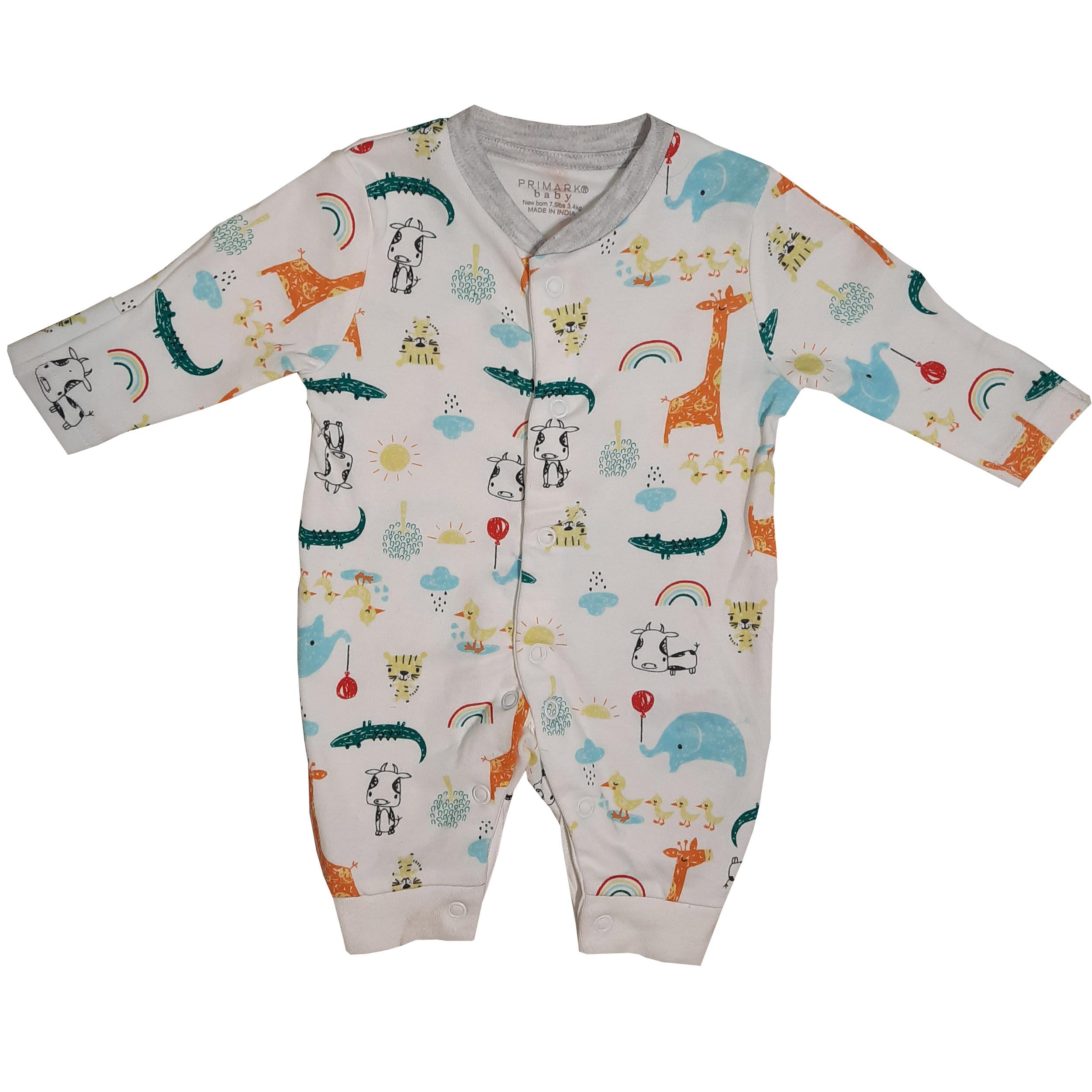 سرهمی نوزادی پیریمارک کد 2055C