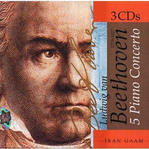 آلبوم موسیقی مجموعه 5 کنسرتو پیانو - بتهوون