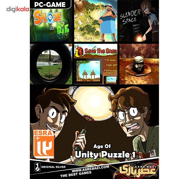 مجموعه بازی کامپیوتری Unity Puzzle 1