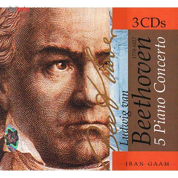 آلبوم موسیقی مجموعه 5 کنسرتو پیانو - بتهوون main 1 1