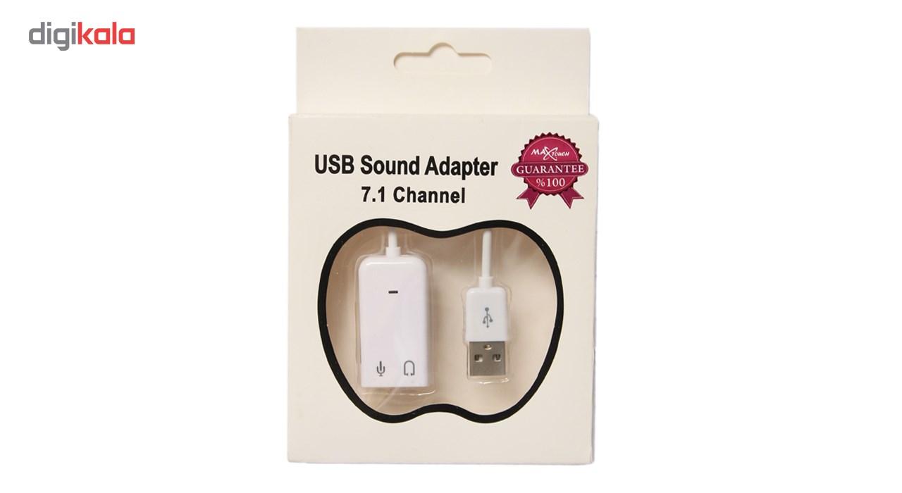 کارت صدا USB مدل 02