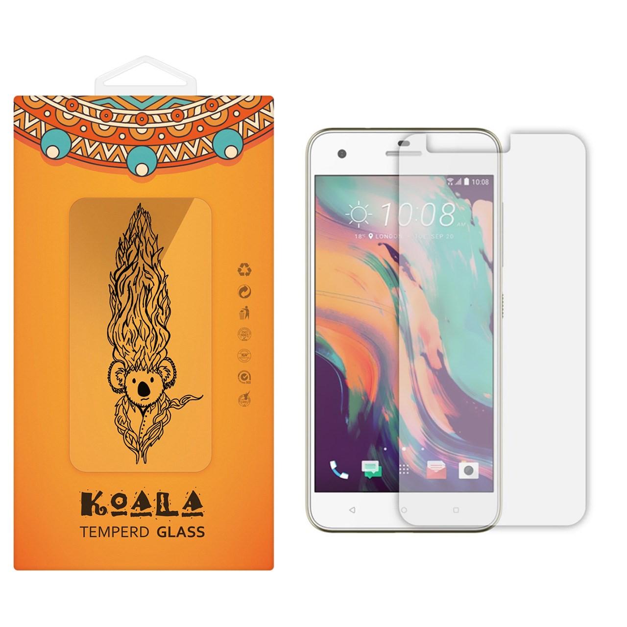 محافظ صفحه نمایش شیشه ای کوالا مدل Tempered مناسب برای گوشی موبایل اچ تی سی One X10