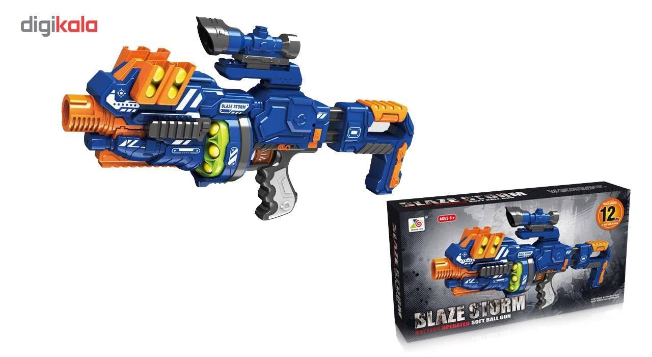 تفنگ اسباب بازیمدل 7088