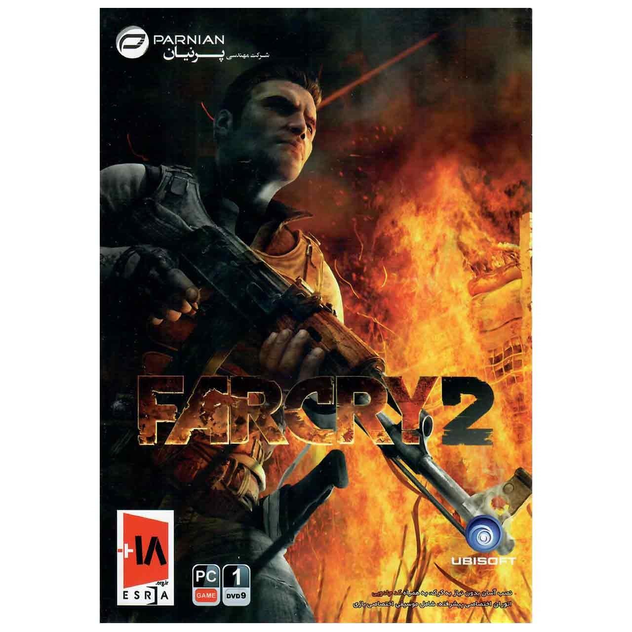 بازی کامپیوتری Farcry 2 مخصوص PC