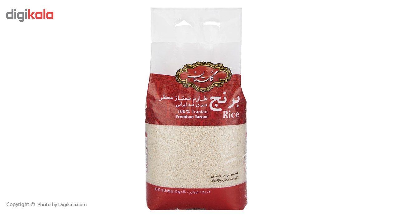 برنج طارم ممتاز گلستان - 4.5 کیلوگرم main 1 2