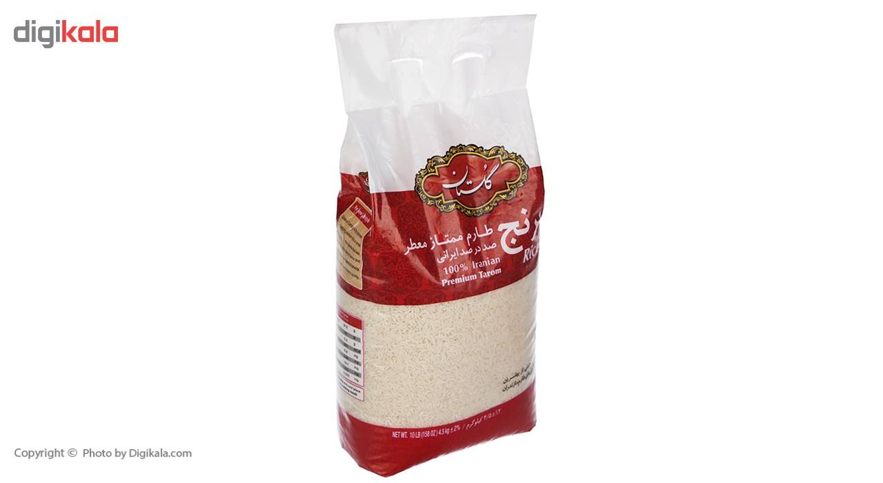 برنج طارم ممتاز گلستان - 4.5 کیلوگرم main 1 3
