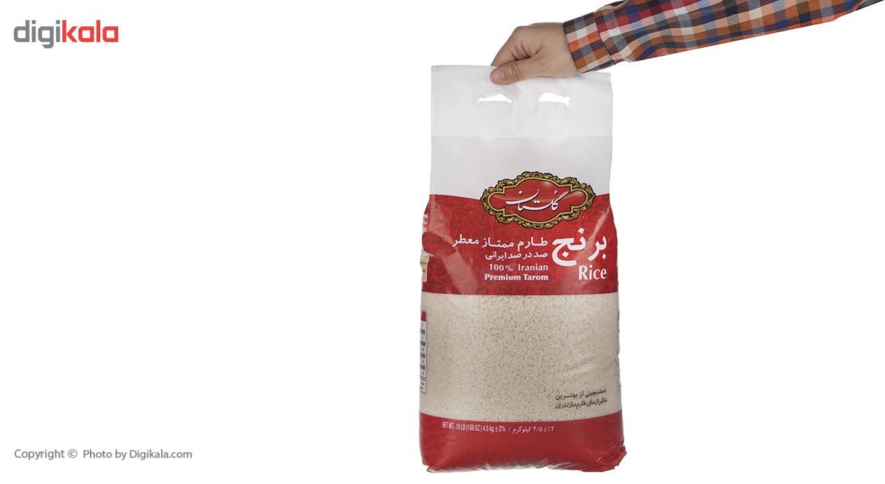 برنج طارم ممتاز گلستان - 4.5 کیلوگرم main 1 6