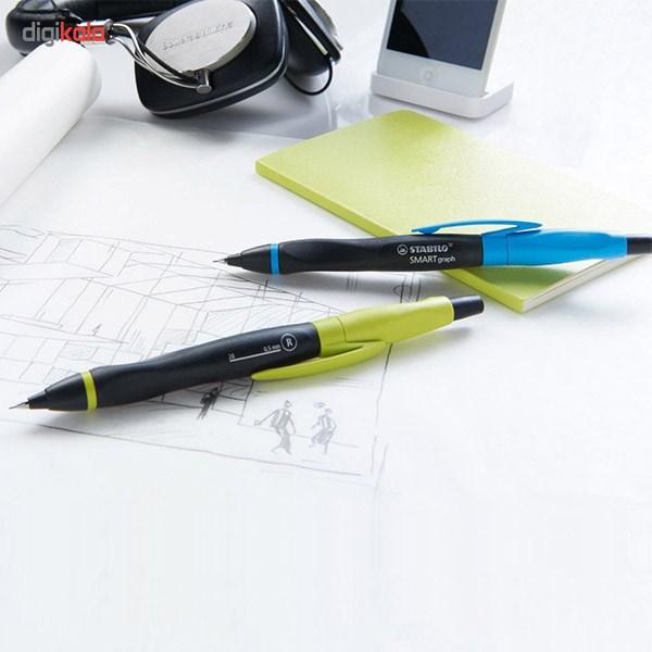 مداد نوکی استابیلو مدل اسمارت گراف با قطر نوشتاری 0.5 میلی متر
