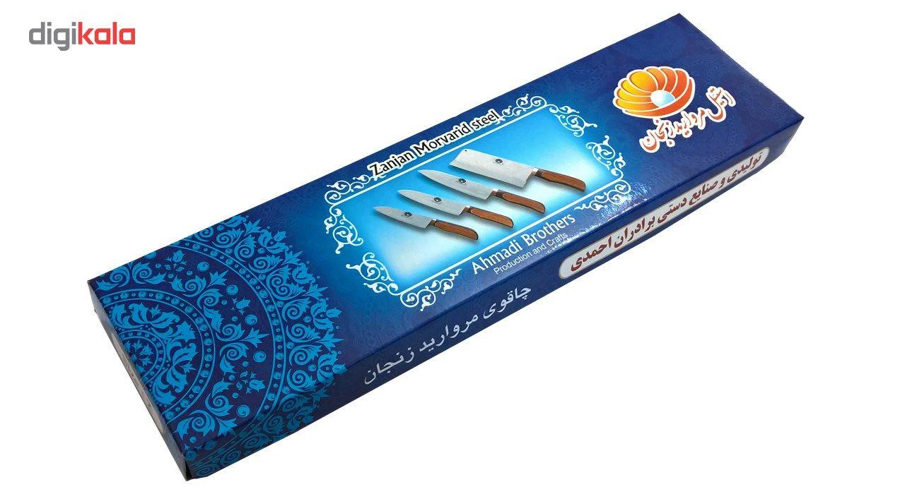 چاقو آشپزخانه زنجان مدل مروارید سایز 2 main 1 4