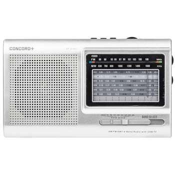 رادیو کنکورد پلاس مدل RF-608U | Concord Plus RF-608U Radio