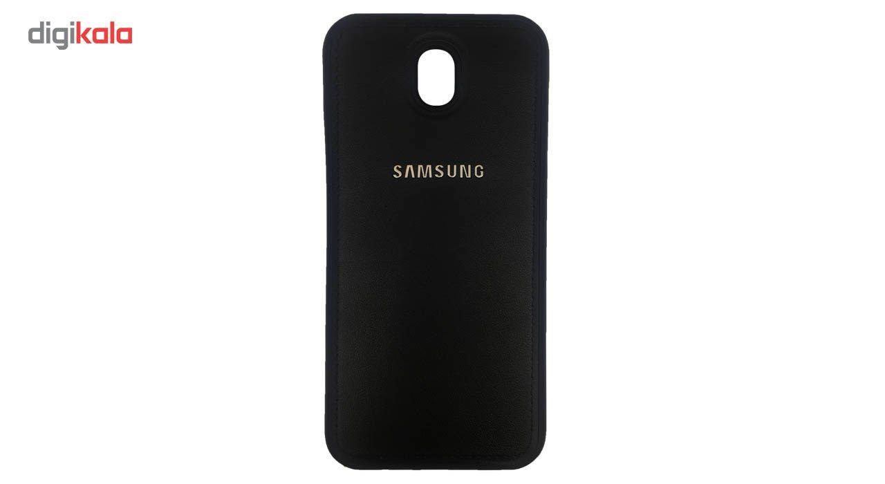 کاور ژله ای طرح چرم مدل مناسب برای گوشی موبایل سامسونگ Galaxy J730/J7 Pro main 1 1