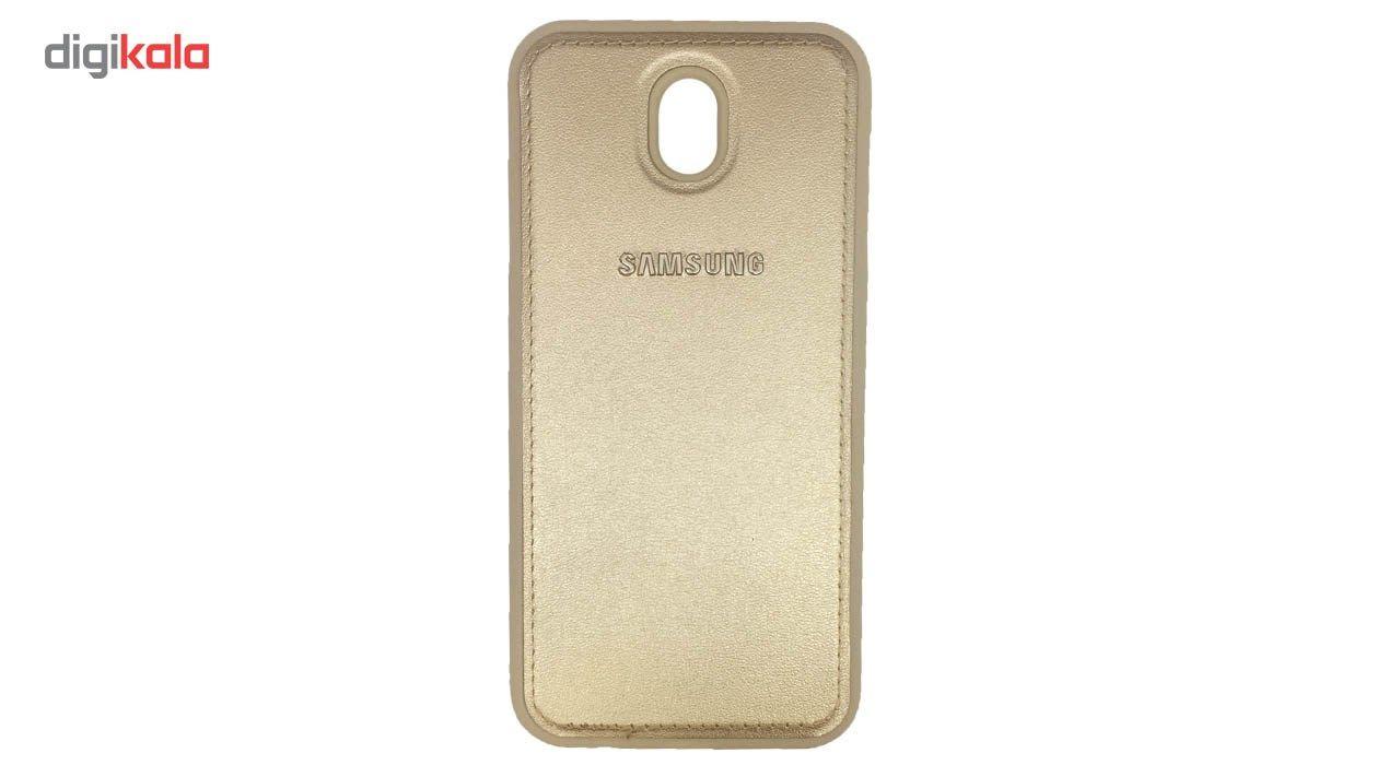 کاور ژله ای طرح چرم مدل مناسب برای گوشی موبایل سامسونگ Galaxy J730/J7 Pro main 1 2