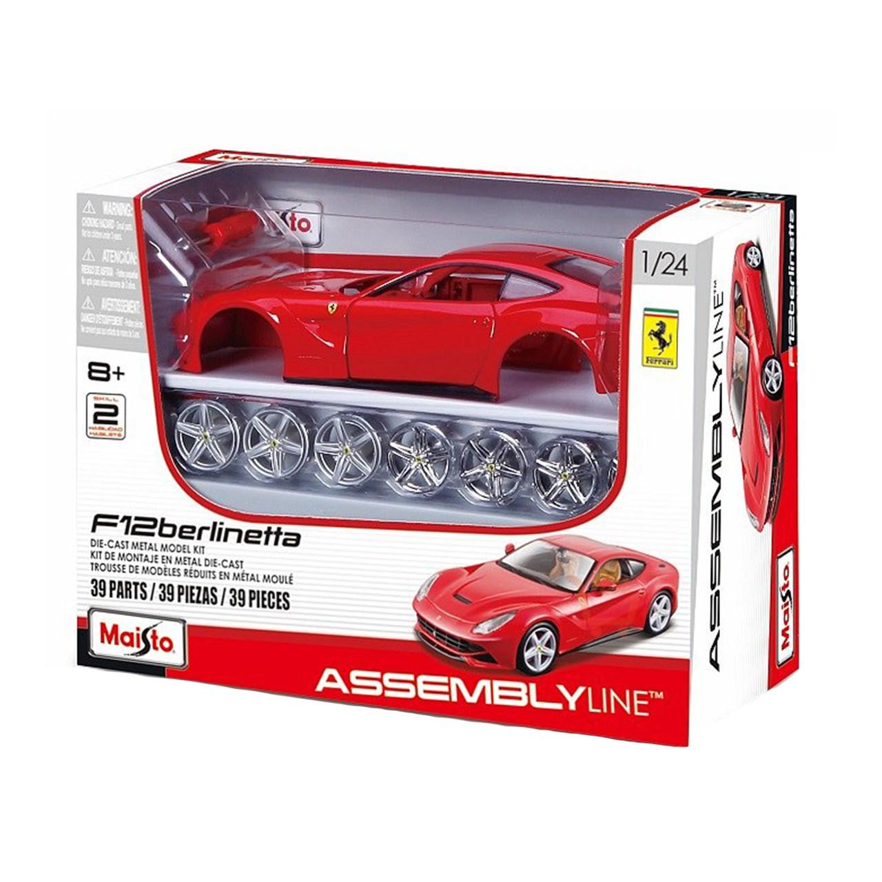 ساختنی مایستو مدل Ferrari F12 Berlinetta