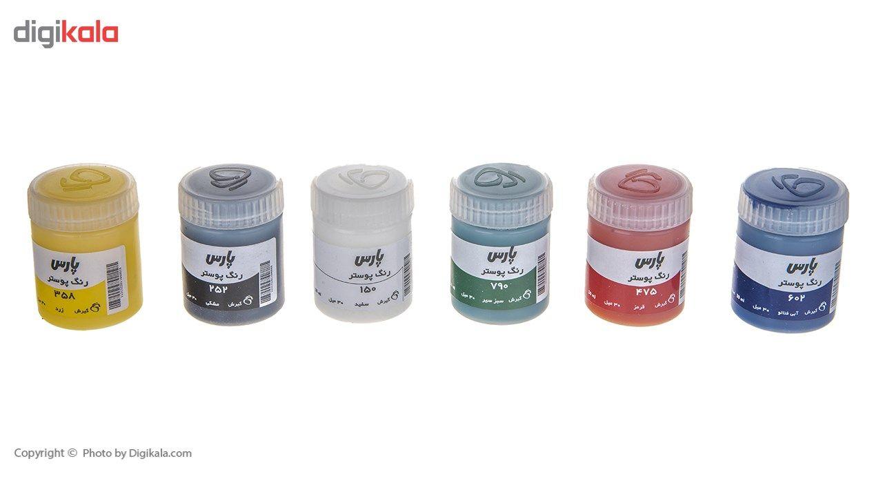 گواش 6 رنگ پارس مدل 0037 main 1 1