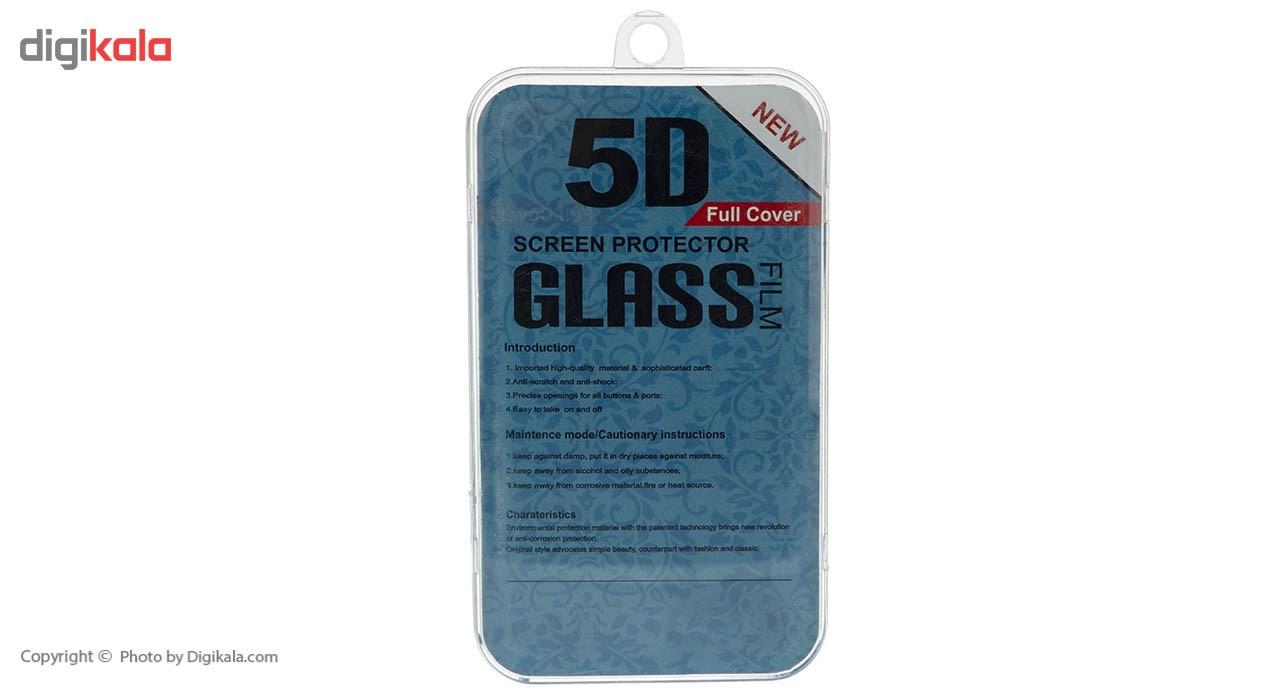 محافظ صفحه نمایش شیشه ای ریمکس مدل Full Cover مناسب برای گوشی موبایل  سامسونگ Galaxy A3 2017 main 1 5