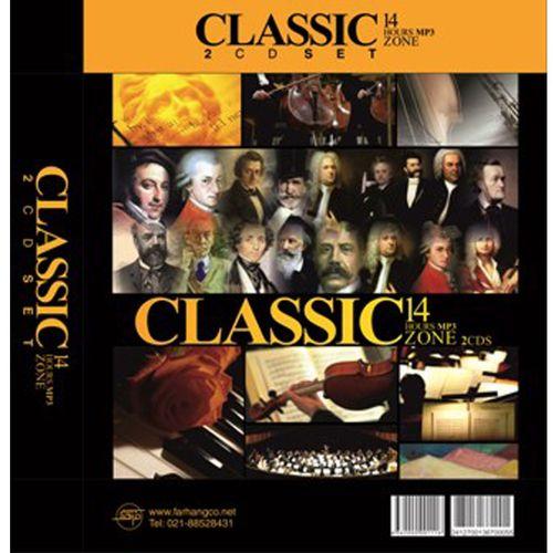 مجموعه موسیقی بی کلام بسته کلاسیک نشر فرهنگ
