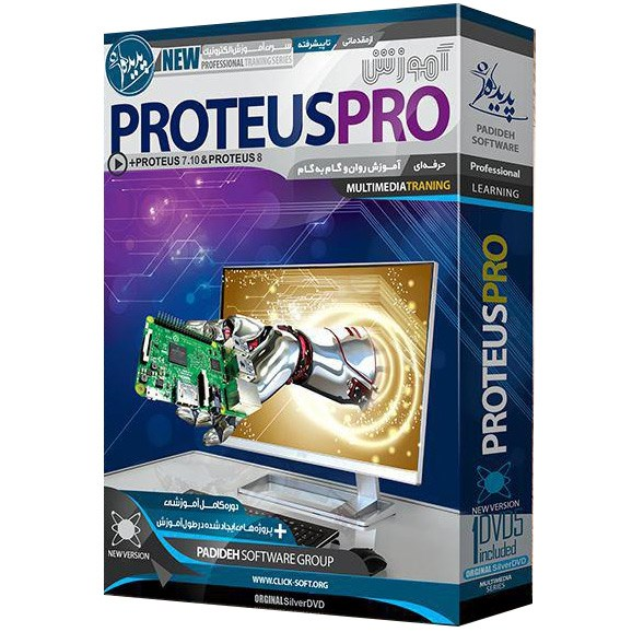 نرم افزار آموزش Proteus Pro نشر پدیده