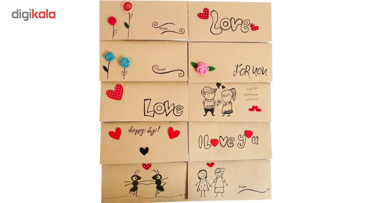 پاکت هدیه طرح  Fantastic Art بسته 10 عددی