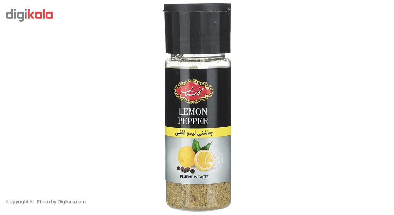 چاشنی لیمو فلفلی گلستان مقدار 100 گرم