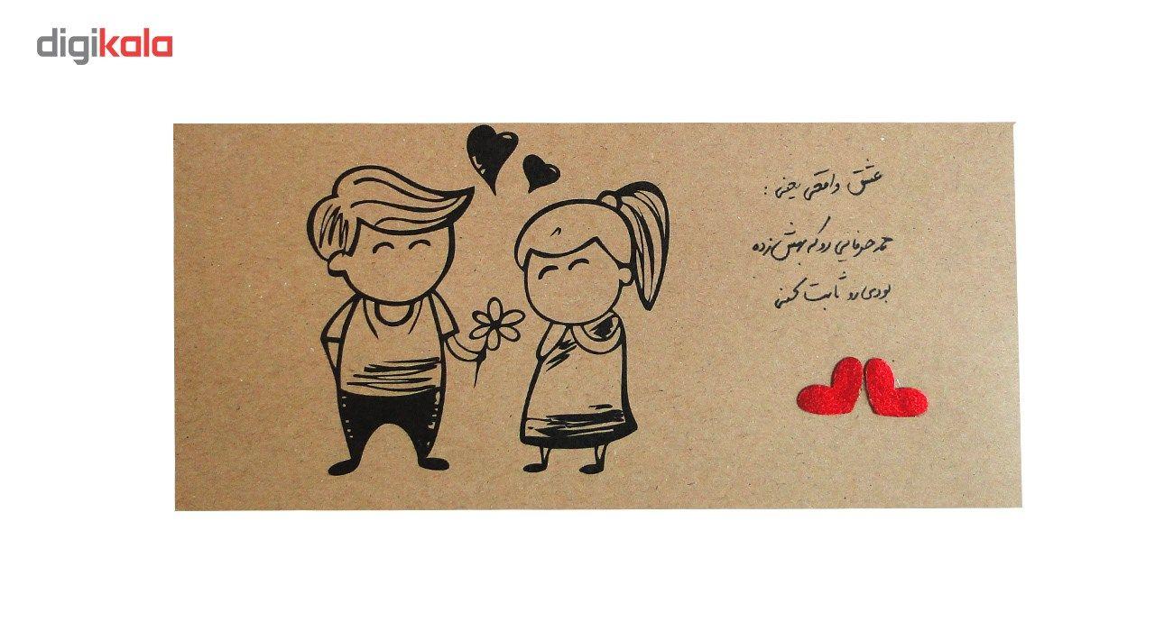 پاکت هدیه طرح  Fantastic Art بسته 10 عددی main 1 7