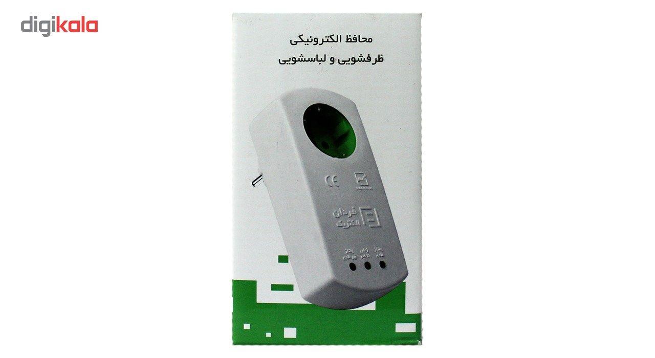 محافظ ولتاژ آنالوگ ظرفشویی و لباسشویی فردان الکتریک کد Polycarbonate  main 1 4