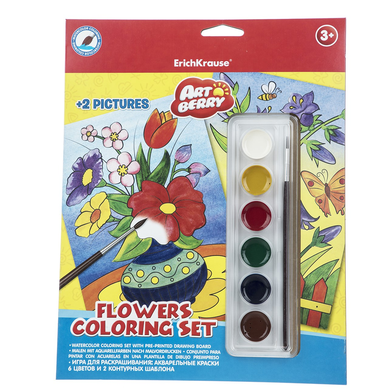 بسته رنگ آمیزی اریک کراوزه مدل  Flowers