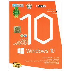 سیستم عامل ویندوز 10 نسخه 1709 نشر سایه